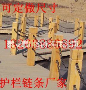 锰钢链条_泰安锰钢/碳钢镀白锌/黑色20mm护栏链条厂家