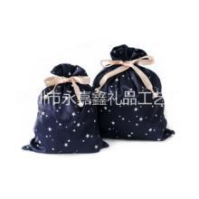 绸布包装束口袋丝绸袋首饰包装束口袋优雅甜美深蓝色星空印花色丁袋大珍珠抽绳色丁袋封口旅行内衣收纳色丁袋 色丁袋子
