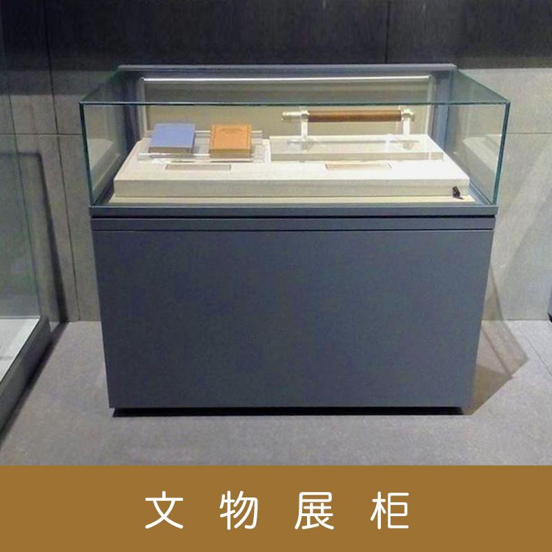 北京华艺恒辉文物展示柜定做 -专业供应商