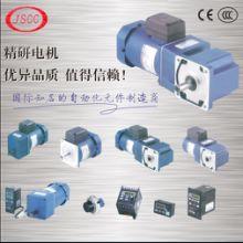 精研120W三相微型刹车电机90YB120GY22可配变频器控制使用批发