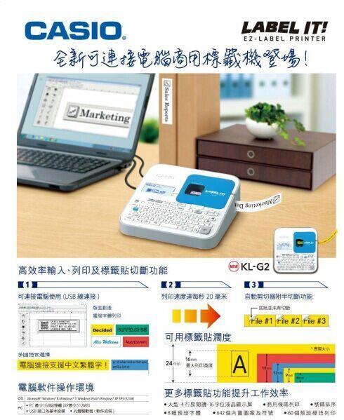 供应卡西欧光盘标签打印机价格 卡西欧KL-G2T中文标签机
