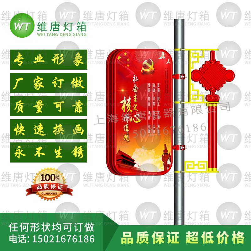 厂家定制铝型材无面板圆角长方形中国结路灯杆广告灯箱
