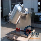 冶金粉末搅拌机 摇摆式混合机 SYH三维运动混合机 粉体混合设备