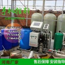 郑州施肥机厂家 基地苹果种植滴灌设备河南水肥一体化带手机控制图片