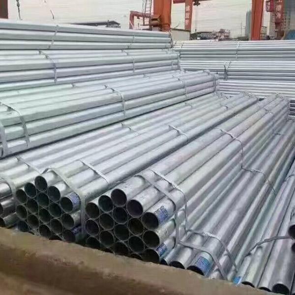 贵阳元钢 贵阳元钢厂商 贵阳元钢供应商 贵阳元钢生产