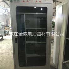 石家庄电力安全工具柜厂家 电力安全工具柜价格 金淼电力生产销售批发