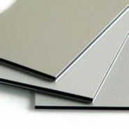 金属复合板中不锈钢复合板加工工艺图片