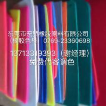 东莞橡胶颜料,东莞橡胶颜料厂家,东莞橡胶颜料价格