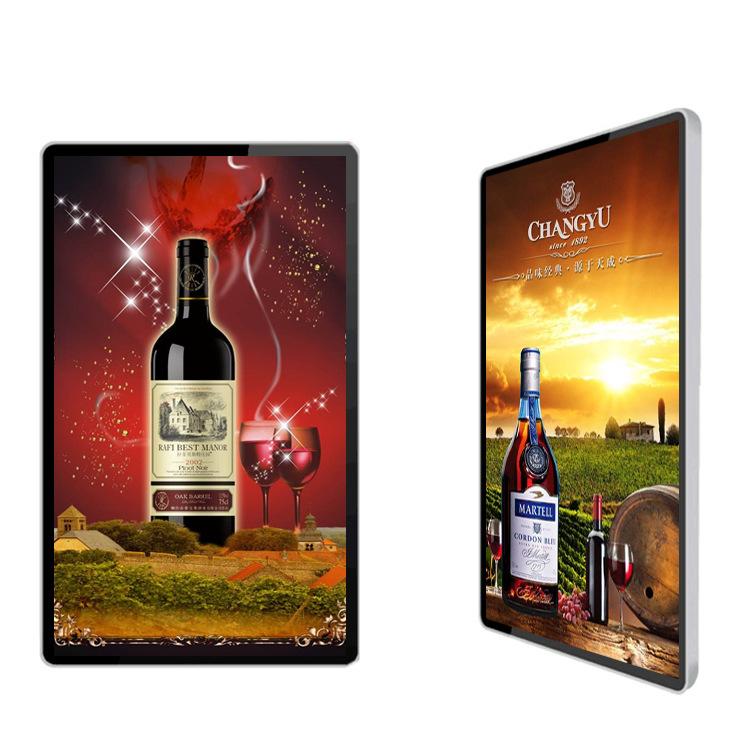 32寸壁挂液晶显示屏供应商,32寸壁挂液晶显示器价格