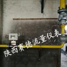 气体涡轮流量计
