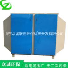 活性炭吸附箱 环保箱 臭气处理箱 山东环保设备厂