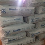 进口钛白粉,东莞进口钛白粉价格,东莞进口钛白粉批发