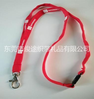 厂牌吊绳图片/厂牌吊绳样板图 (2)