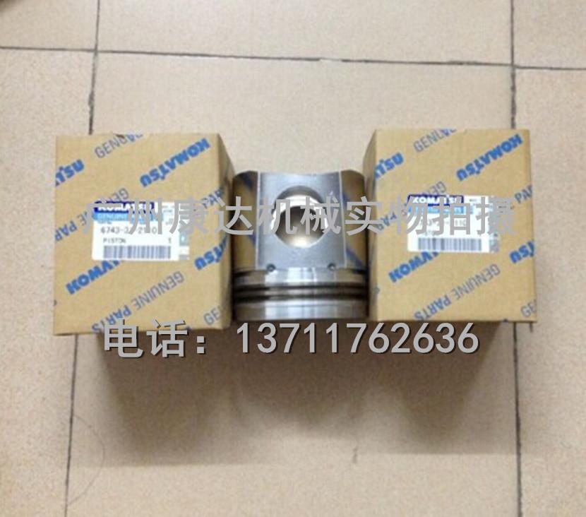 小松6D114发动机活塞6743-31-2110