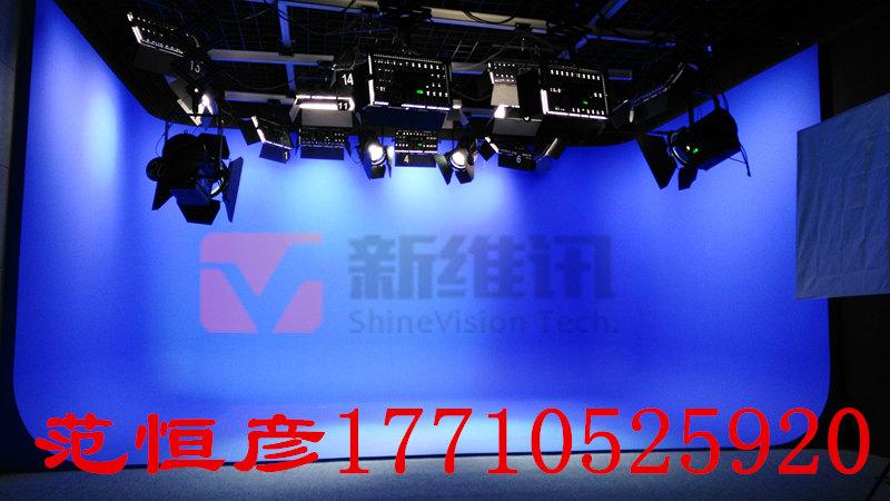 北京虚拟演播室建设公司【xvs】虚拟演播室设备供应商