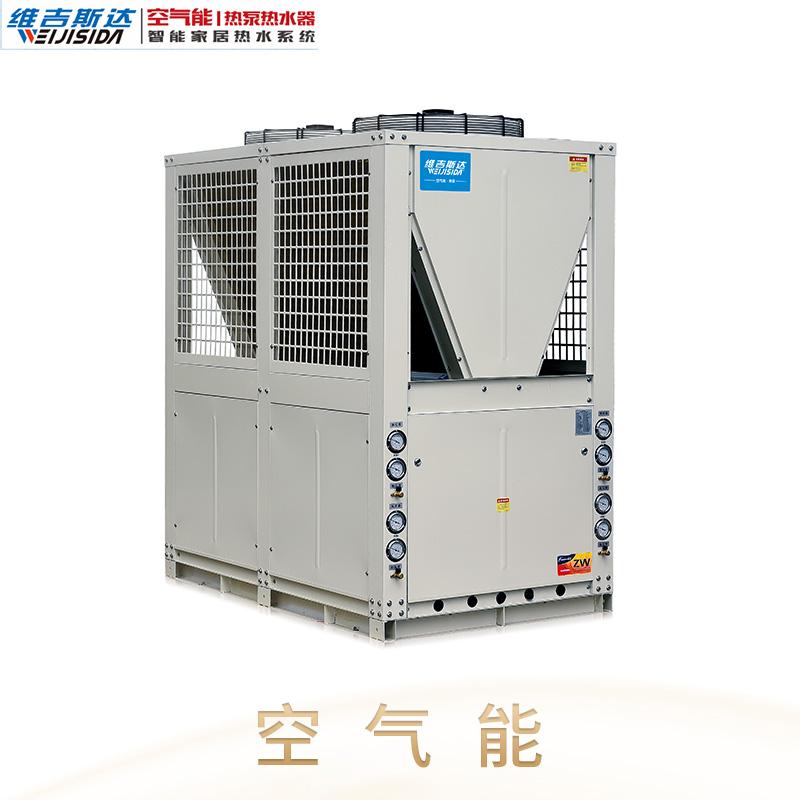 青岛空气源热泵报价-济南空气源热泵厂家直销-济南空气源热泵哪家卖便宜
