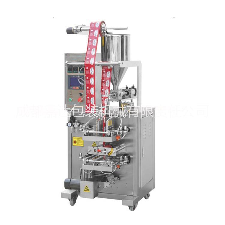 全自动液体包装机 供应全自动液体包装机 液体自动包装机厂家 自动液体包装机报价