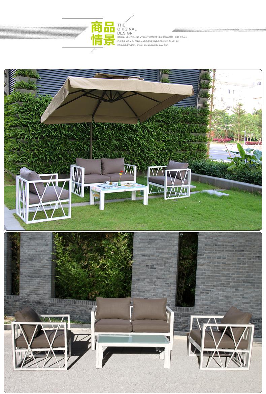 馨宁居户外沙发庭院花园休闲家具现代简约阳台铸铝沙发组合 馨宁居户外现代简约铸铝沙发组合