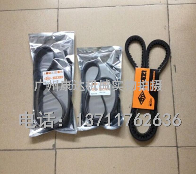 小松pc360-7风扇皮带,充电机皮带,空调皮带,水泵皮带