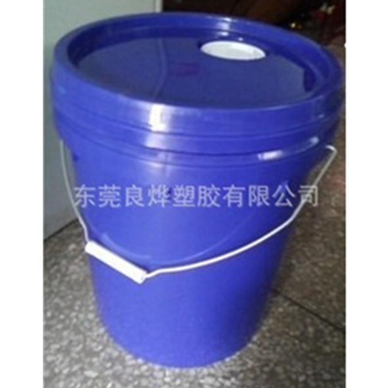 20L塑料密封桶 塑胶原料桶定做设计