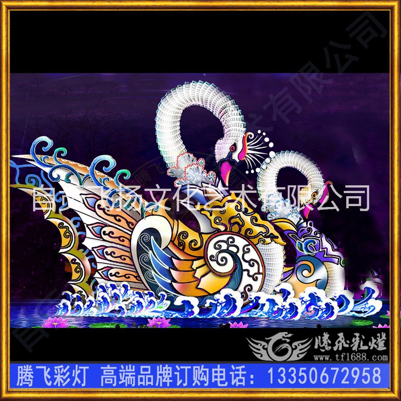 春节彩灯制作 元宵节花灯设计