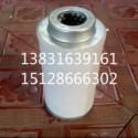 液压油滤芯HP0653A10图片
