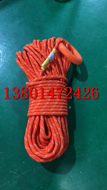 水面漂浮绳12mm夜光
