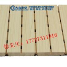 贵阳槽木吸音板现货   防火阻燃槽木吸音板  槽孔吸音板  万千的共同选择批发
