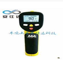 CWH425矿用本安型红外测温仪
