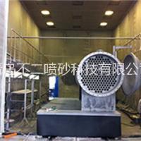 青岛不二风力回收喷砂房 专业制作喷砂机、喷砂房,20年实践经验
