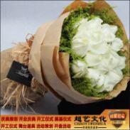 资阳鲜花花束嘉宾送花会议花束图片
