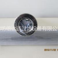 替代承天倍达滤芯21FC1421-60*250/25 液压滤芯