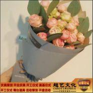 凉山鲜花花束嘉宾送花会议花束鲜花图片