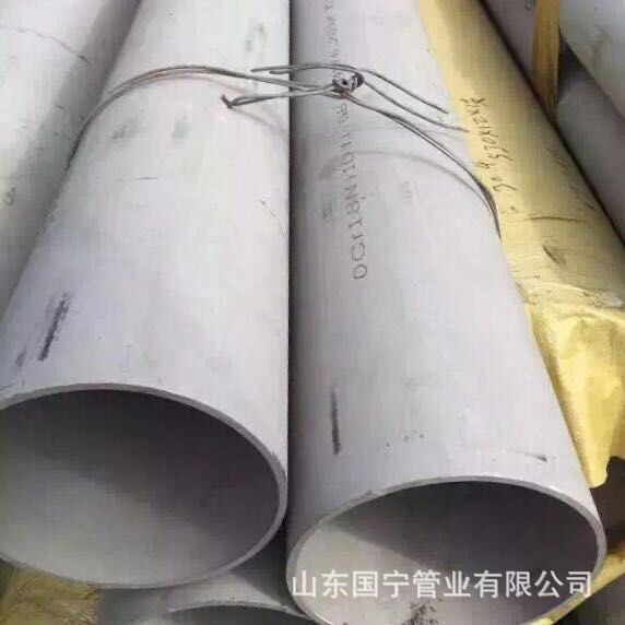 供应1cr18ni9ti不锈钢管-321不锈钢价格-薄壁321不锈钢无缝管
