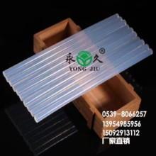 供应 深圳热熔胶棒生产报价电子热熔胶棒热熔胶棒价格批发