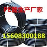 贵州#贵阳PE给水管生产厂家_型号20-630PE管报价