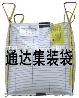 厂家直供TYEP-C型防静电集装袋吨袋/C型导电集装袋吨袋