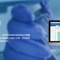 大型科研实验室仪器共享管理系统
