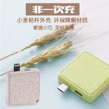 非一次性充电宝可循环小纸片移动电源小巧轻薄便携充电宝厂家直销批发