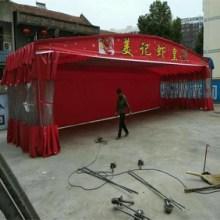 北京厂家定做推拉蓬移动车棚安装伸缩排挡烧烤活动雨蓬防雨户外工厂物流仓储帐篷临时大型活动雨棚