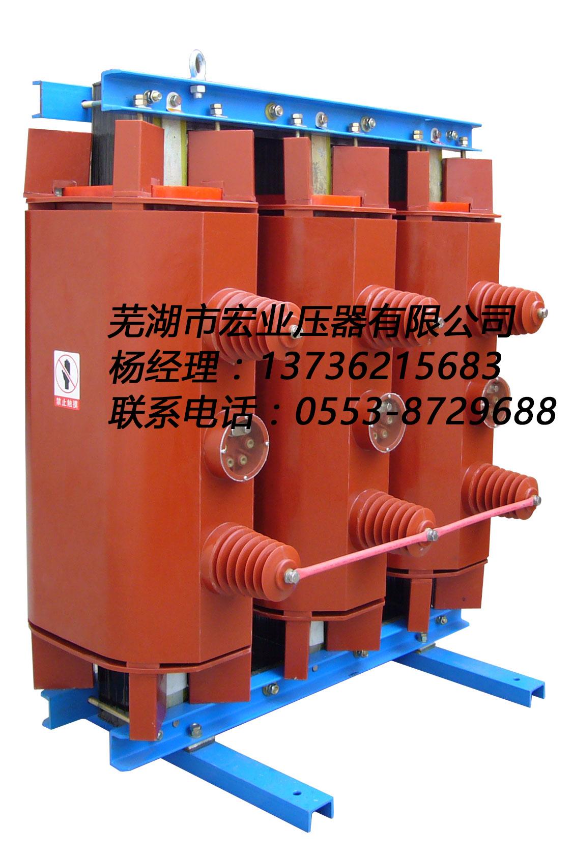 SC10-1600/35-0.4环氧树脂浇注干式电力变压器厂家价格