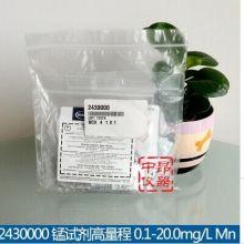 哈希锰试剂0.1-20.0mg/L Mn粉枕包 24300-00