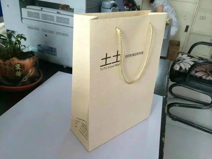 唐山广告纸袋 厂家直销 广告纸袋印刷 优质印刷供应商 唐山广告纸袋