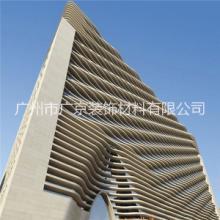 外墙铝方通厂家定制,店招型材铝通,异形铝方通哪家好图片