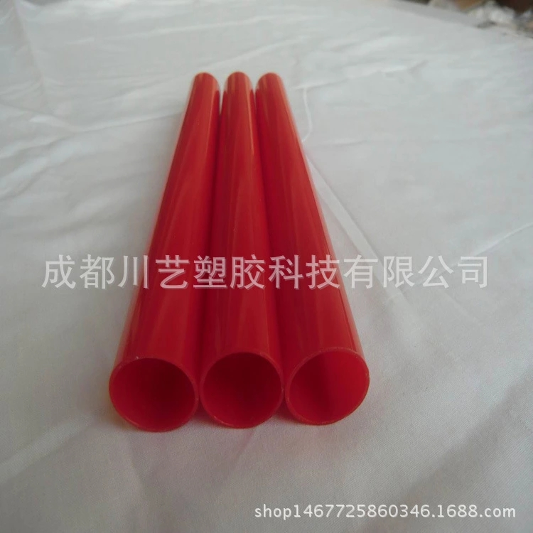 硬PVC管 PVC硬管 四川PVC硬管 PVC环保级料硬管 PVC硬管 成都PVC管 硬PVC管