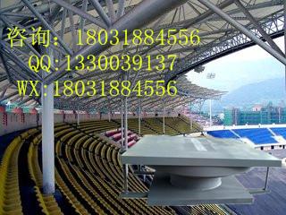 钢结构屋顶盖支座,钢屋盖支座球型(铰)支座,抗震球型(铰)钢支座,减震球型(铰)钢支座,滑动位移型支座