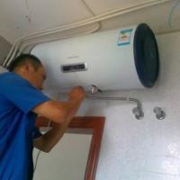 珠海热水器维修厂家直销 珠海热水器维修公司 香洲热水器维修报价 珠海热水器维修价格