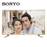 32寸A屏LED超薄高清液晶电视显示器厂家直批酒店KTV 可代加工OEM
