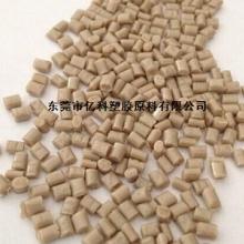 广东直销优质 热塑性树脂图片