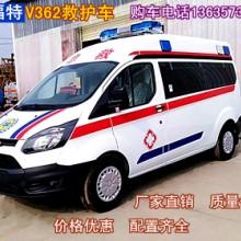 120救护车急救车福特全顺  120救护车急福特全顺 V362